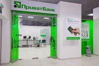 1413120326 privatbankkirov Як зняти гроші з картки приватбанк у Луганську?