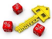 1413126623 poteka privatbanku Іпотека Приватбанку: Житло в кредит для всіх