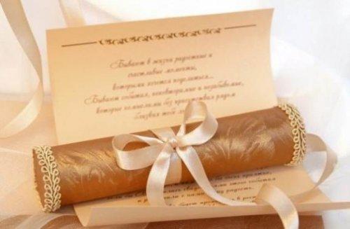 Ідеї запрошення на весілля своїми руками. Фото.