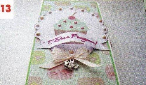 Коробочка для подарунка своїми руками.