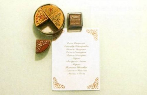 План розсадження гостей на весілля своїми руками.