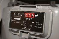 1416165791 yak zupiniti gazoviy lchilnik2 Як зупинити газовий лічильник з допомогою магніту?