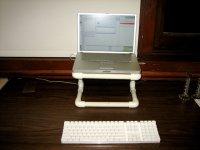 Підставка для ноутбука
