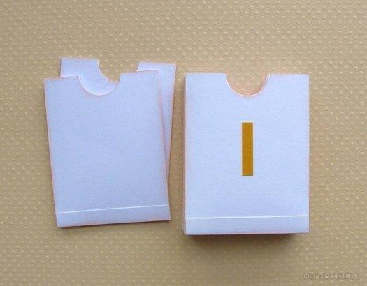 Как сделать карманы для стенда своими руками из бумаги 7