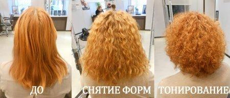 1426799942 bohmya volossya foto 3 Біохімія волосся в домашніх умовах