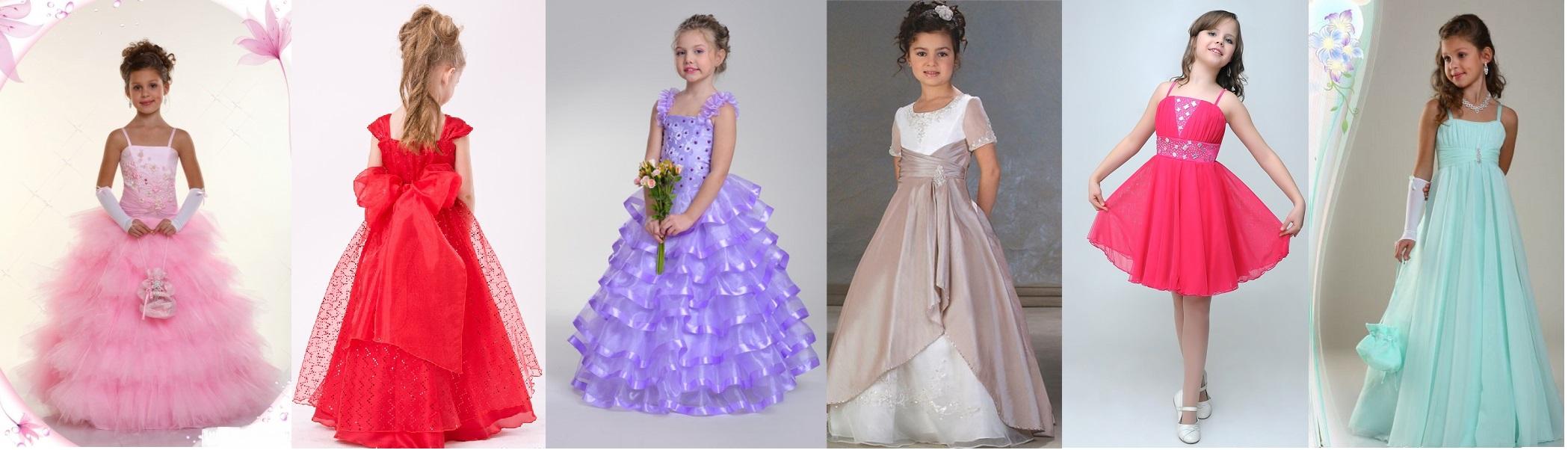 Сукні на випускний. Як вибрати і де купити сукню на випускний ... 7c94d3860946d