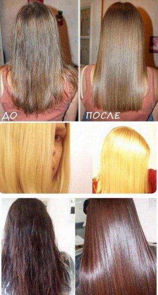 Маска для волосся з желатином і яйцем