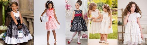 Сукні на випускний. Як вибрати і де купити сукню на випускний