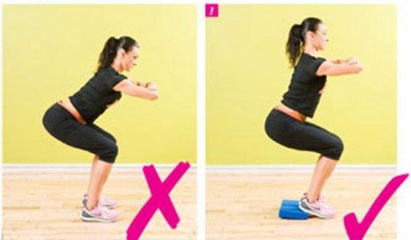 Вправи для сідниць і стегон