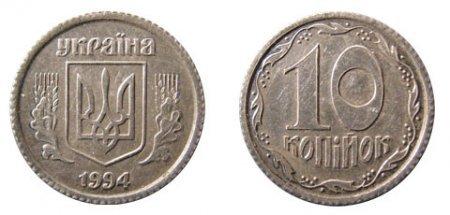 1428139793 rdksn moneti ukrayini 13 Ціни на рідкісні монети України