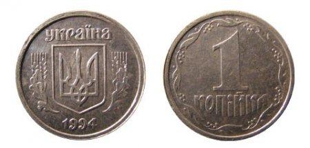 1428139798 rdksn moneti ukrayini 5 Ціни на рідкісні монети України