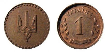 1428139811 rdksn moneti ukrayini Ціни на рідкісні монети України