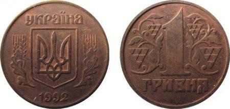 1428139813 rdksn moneti ukrayini 26 Ціни на рідкісні монети України
