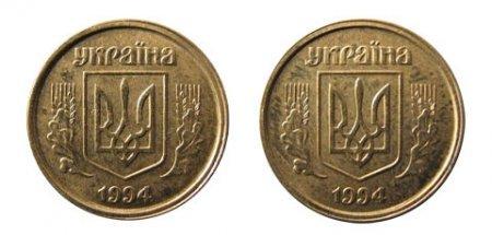 1428139816 rdksn moneti ukrayini 10 Ціни на рідкісні монети України