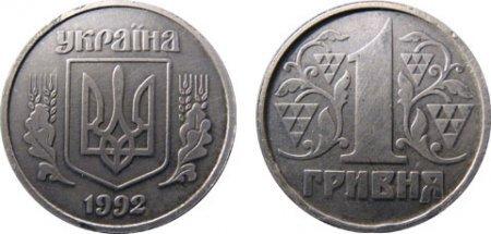 1428139816 rdksn moneti ukrayini 28 Ціни на рідкісні монети України