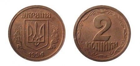1428139831 rdksn moneti ukrayini 8 Ціни на рідкісні монети України