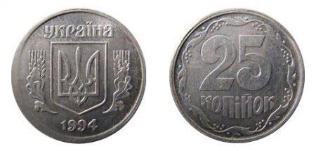 1428139837 rdksn moneti ukrayini 17 Ціни на рідкісні монети України