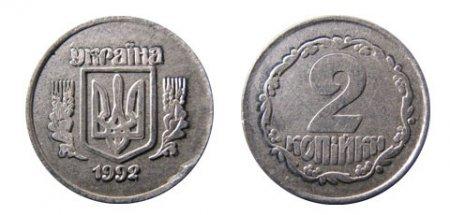 1428139838 rdksn moneti ukrayini 6 Ціни на рідкісні монети України