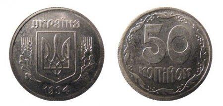 1428139839 rdksn moneti ukrayini 18 Ціни на рідкісні монети України