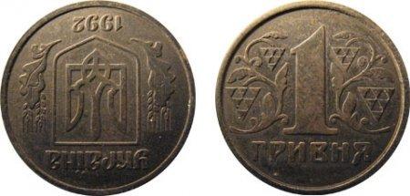 1428139847 rdksn moneti ukrayini 25 Ціни на рідкісні монети України