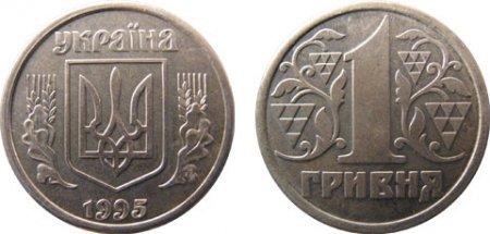 1428139851 rdksn moneti ukrayini 29 Ціни на рідкісні монети України