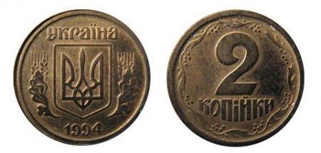 1428139852 rdksn moneti ukrayini 7 Ціни на рідкісні монети України