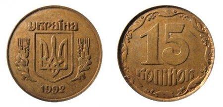 1428139859 rdksn moneti ukrayini 14 Ціни на рідкісні монети України