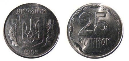 1428139866 rdksn moneti ukrayini 16 Ціни на рідкісні монети України