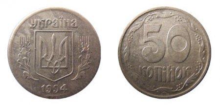 1428139868 rdksn moneti ukrayini 23 Ціни на рідкісні монети України