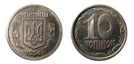 1428139871 rdksn moneti ukrayini 11 Ціни на рідкісні монети України