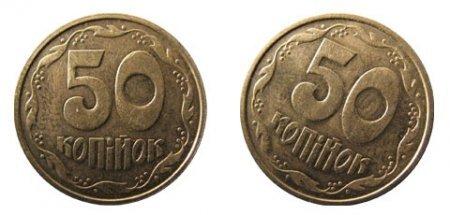 1428139875 rdksn moneti ukrayini 20 Ціни на рідкісні монети України