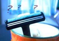 1430217151 yak pravilno goliti ntimne msce Як правильно голити інтимне місце?