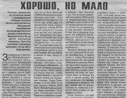 Газетний манікюр: краса з допомогою газети