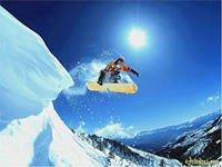 Катання на сноуборді