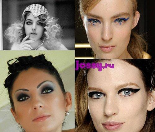 Модний макіяж 2013   мода на макіяж 2013