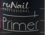 Праймер для нігтів: що це таке і навіщо потрібен