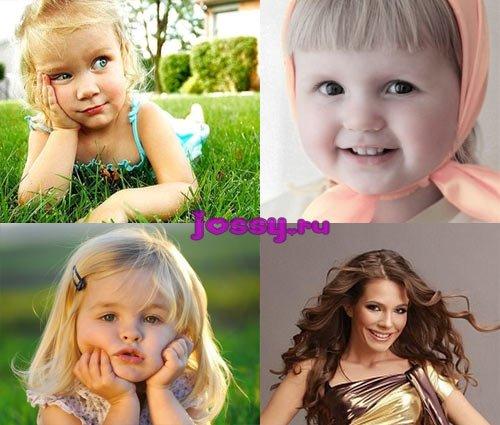 Рідкісні імена для дівчаток   список рідкісних і красивих імен для дівчаток