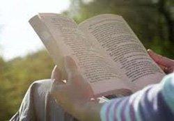 Що почитати