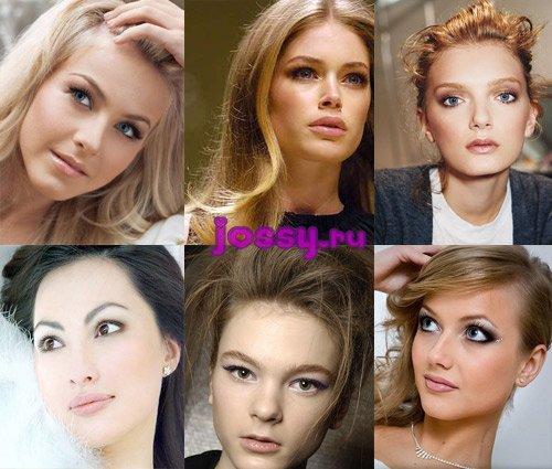 Як збільшити очі за допомогою макіяжу   макіяж для збільшення очей, фото