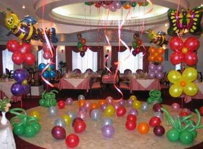 Конкурси на день народження