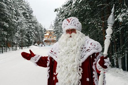 Де живе Дід Мороз?