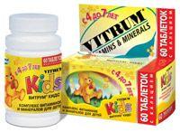 Дитячі вітаміни для підвищення імунітету, таблетки та препарати для імунітету дітей