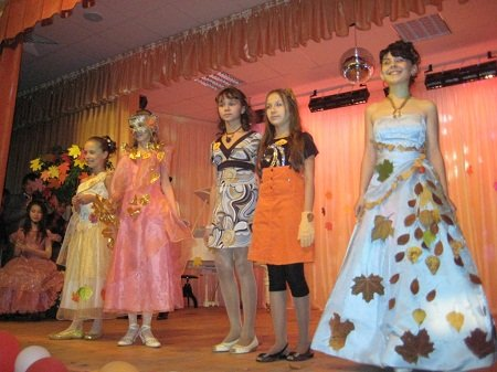 Організація осіннього балу в школі та дитячому садку