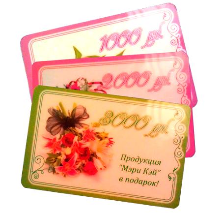 podarunkov sertifkati na den narodzhennya 3 Подарункові сертифікати на день народження