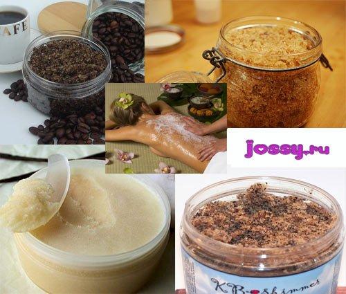 Скраби для тіла в домашніх умовах   рецепти скрабів для тіла