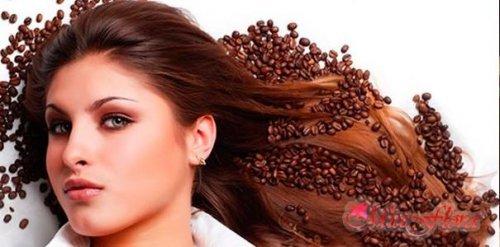 Маска для волосся з кавою – ще один крок до розкішній зачісці