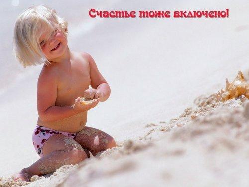 Пансіонати \Все включено\ в Криму