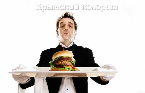 Плюси і мінуси роботи офіціантом в Криму
