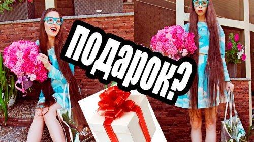 Що подарувати дівчині на день народження 17 років
