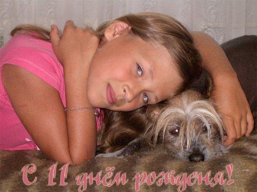 Що подарувати дівчинці на день народження 11 років